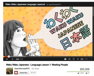 The Japan Society's popular Japanese language series