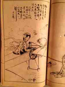 Modern 1918 aviatrix, as illustrated by China's leading socio-political cartoonist Shen Boehen