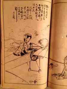 Modern 1918 aviatrix, as illustrated by China's leading socio-political cartoonist Shen Boehen