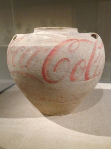 In 1995, Ai Weiwei corporatized a Han Dynasty (206 B.C. – 9 A.D.) earthenware jar.