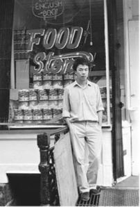 The artist in Williamsburg, 1983. From his New York Photograph Series (1983-1993). Courtesy: the artist